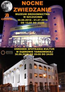 Dąbrowskie i Szczucińskie Nocne Zwiedzanie @ Ośrodek Spotkań Kultur | Dąbrowa Tarnowska | małopolskie | Polska
