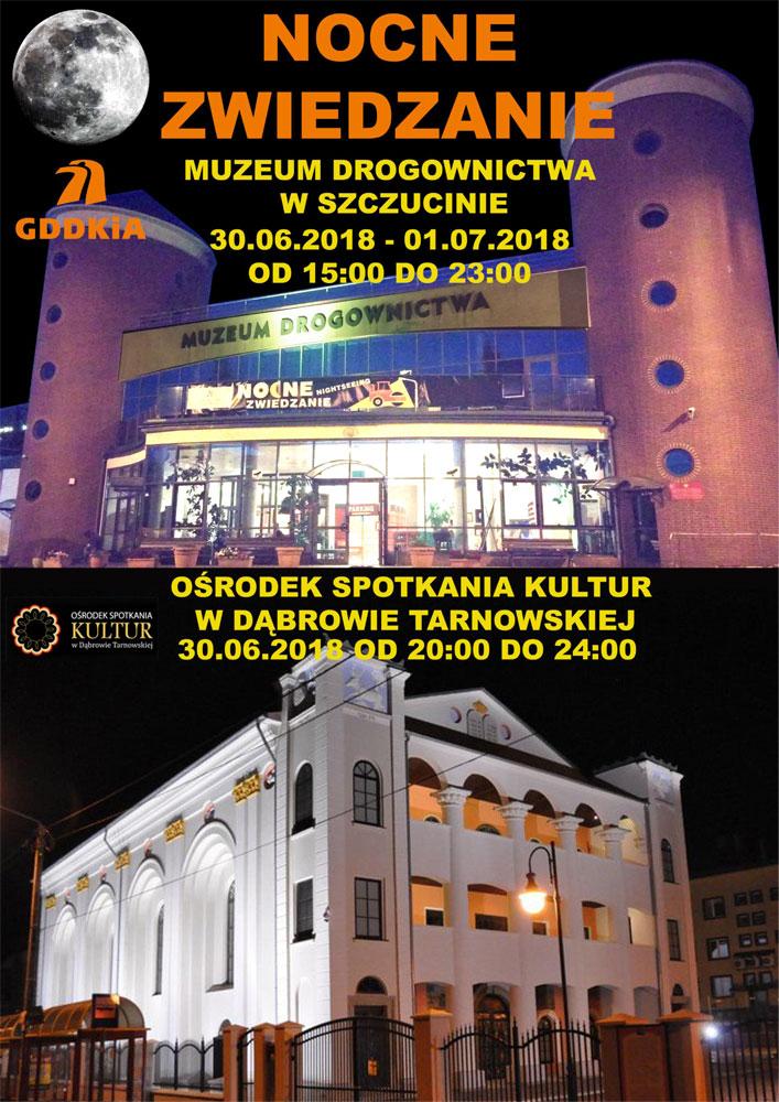 PLAKAT A3 Nocne zwiedzanie 2018 MD OSK  Dąbrowskie i szczucińskie nocne zwiedzanie