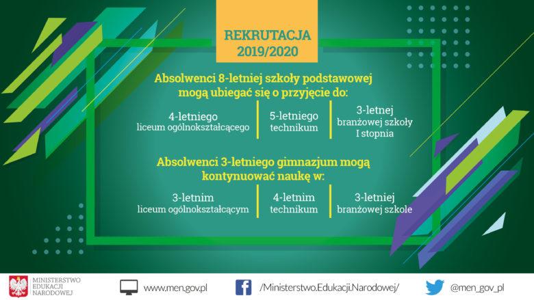 rekrutacja 2019 2020 1 1 780x439 Informacja Ministerstwa Edukacji Narodowej o rekrutacji do szkół ponadpodstawowych w roku szkolny 2019/2020
