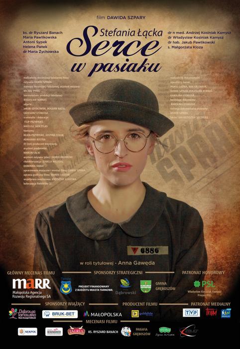 S Łącka plakat Film o Stefanii Łąckiej dla widzów z Powiśla Dąbrowskiego