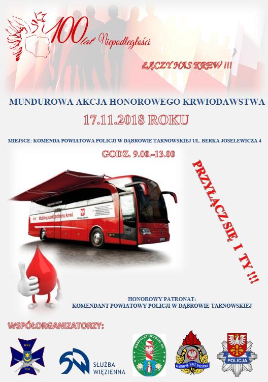 Akcja krwiodawstwa 17 11 2018 Dąbrowska Policja zaprasza na akcję honorowego krwiodawstwa w najbliższą sobotę