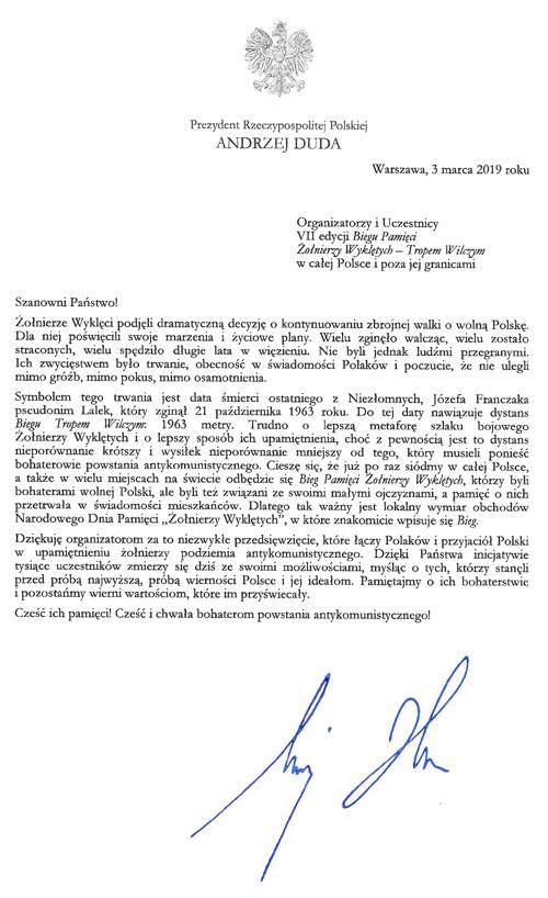PAD BTW 2019 3 marca w Dąbrowie Tarnowskiej odbędą się uroczystości patriotyczne ku czci Żołnierzy Wyklętych. Serdecznie zapraszamy!