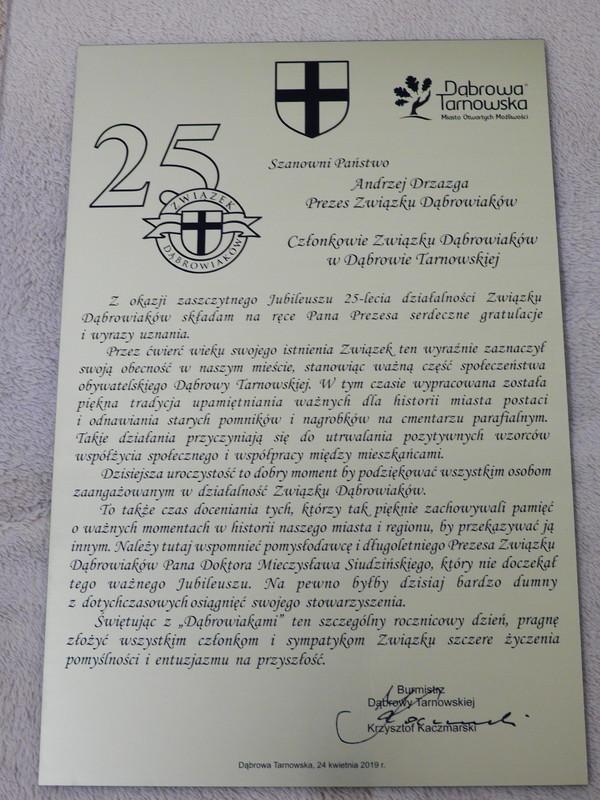 DSCN2435 Ćwierć wieku działalności Związku Dąbrowiaków