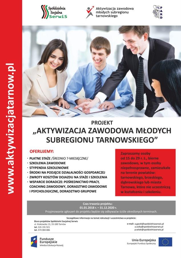 """AST plakat1 Rekrutacja do projektu """"Aktywizacja zawodowa młodych subregionu tarnowskiego"""""""
