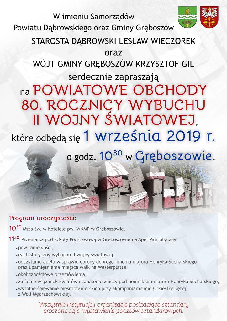 plakat powiatowe obchody 80 rocznicy Obchody 80 rocznicy wybuchu II Wojny Światowej w Dąbrowie Tarnowskiej i na Powiślu Dąbrowskim