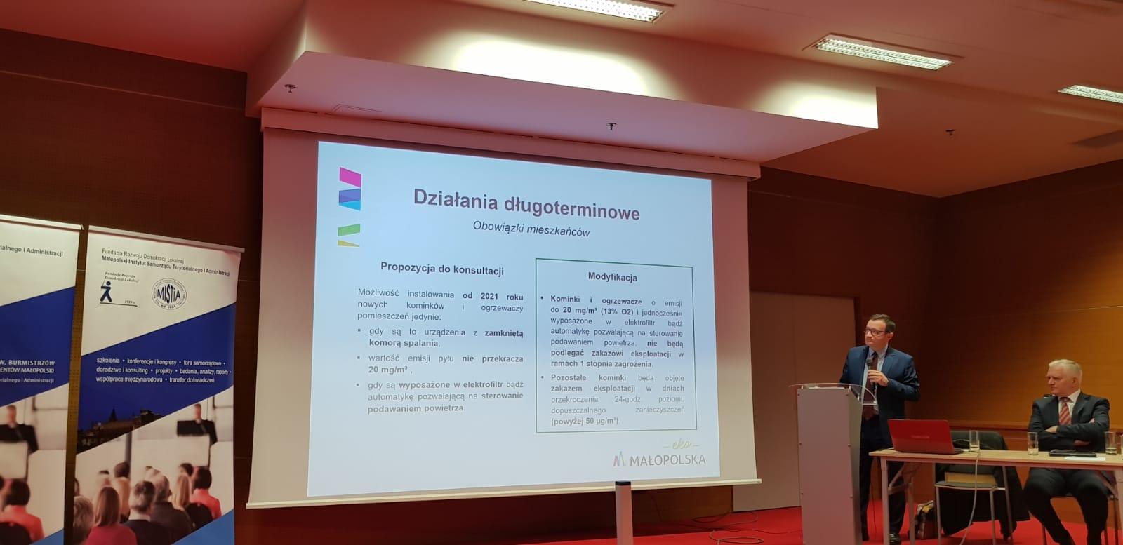 IMG 20200207 WA0001 Antysmogowa Konferencja Forum Wójtów, Burmistrzów i Prezydentów Małopolski z udziałem Burmistrza Dąbrowy Tarnowskiej