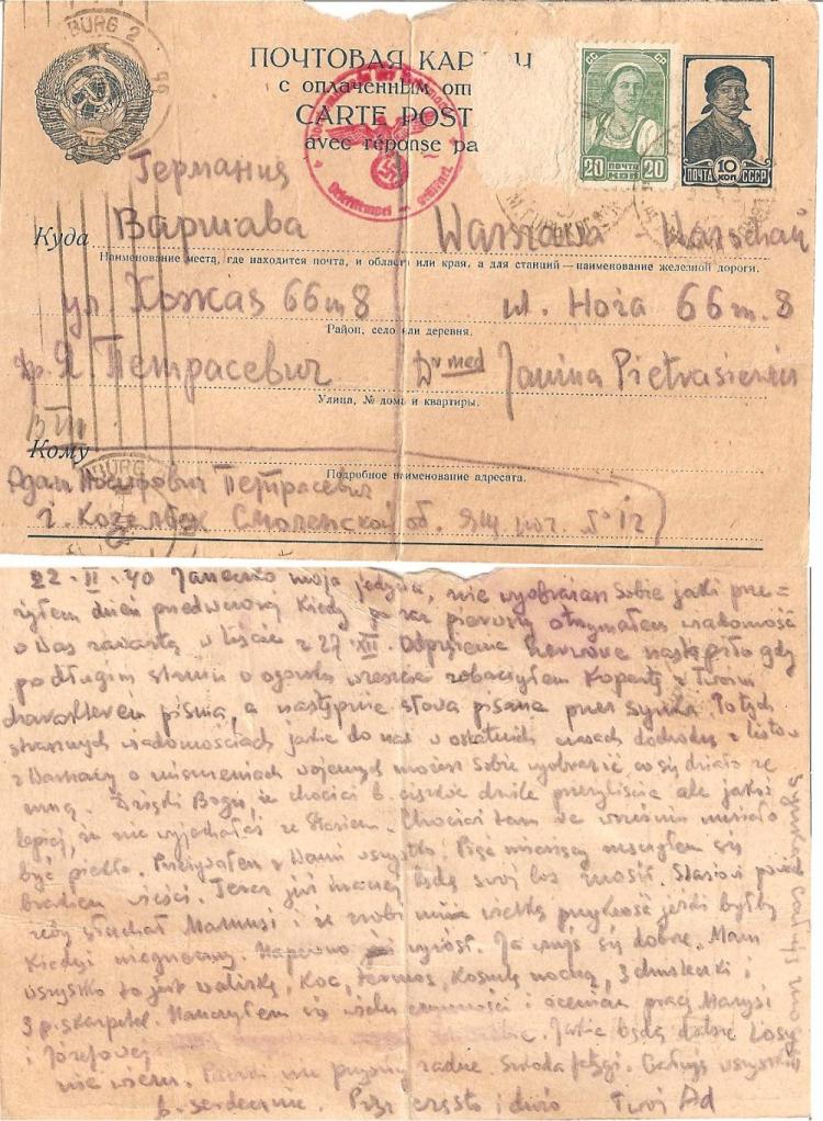 Katyn list Dzień Pamięci Ofiar Zbrodni Katyńskiej