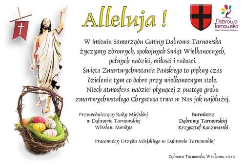 Wielkanoc2020UMDT Życzenia z okazji Świąt Zmartwychwstania Pańskiego