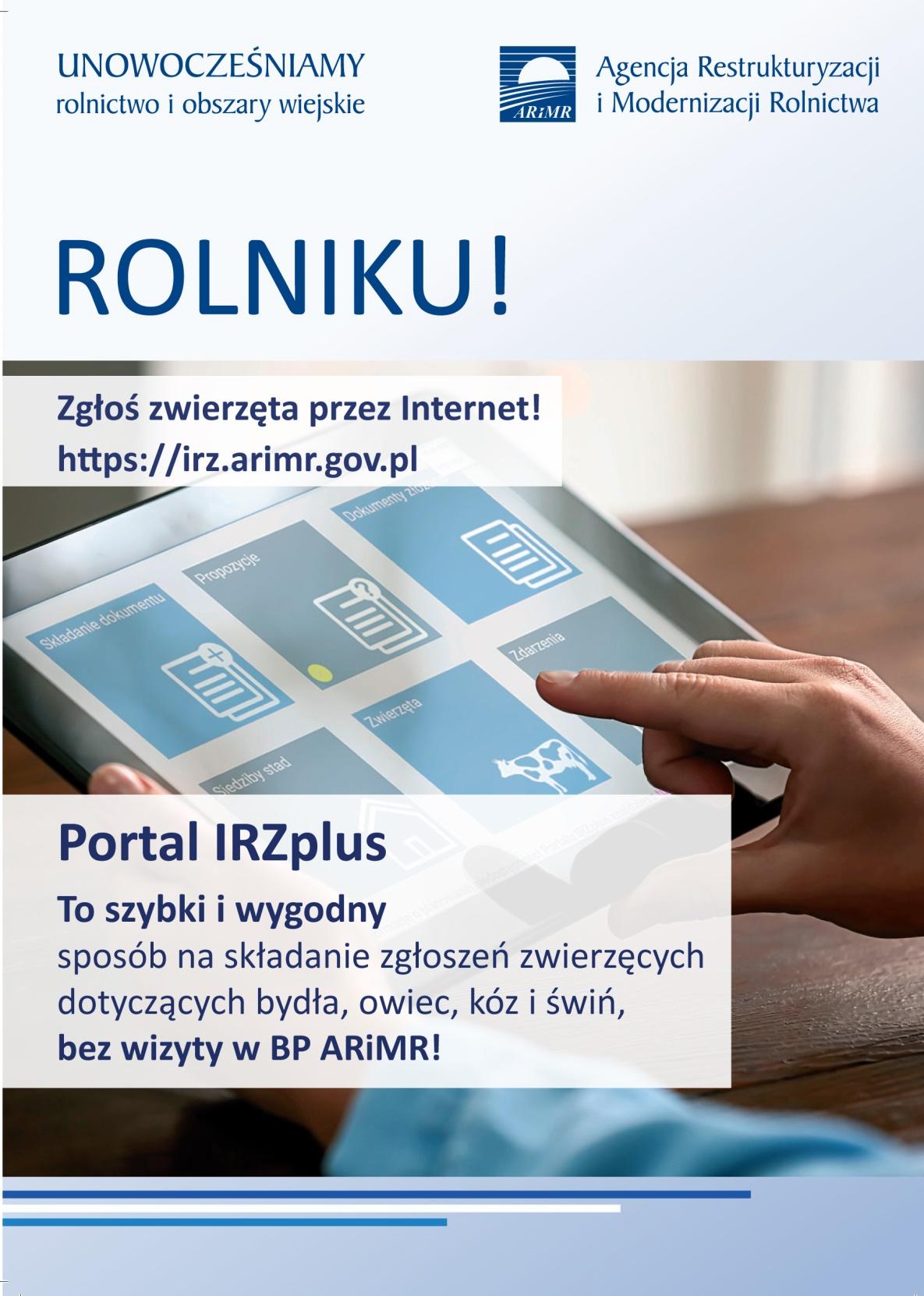 Portal IRZ Małopolski Oddział Regionalny ARiMR ogłasza konkurs dla użytkowników portalu IRZplus.