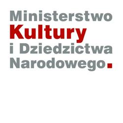 """mkidn """"Cyfrowy Dom Kultury"""" w toku"""