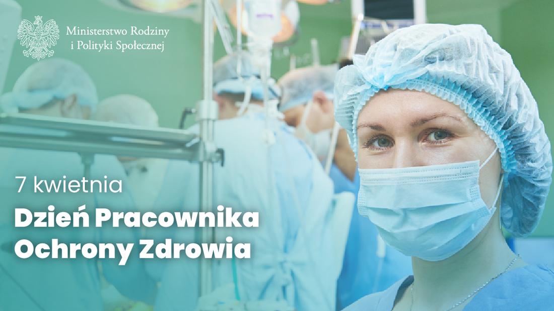 Dzień Pracownika Służby Zdrowia Dzień Pracownika Służby Zdrowia   Dziękujemy za każdy dzień Waszej pracy!