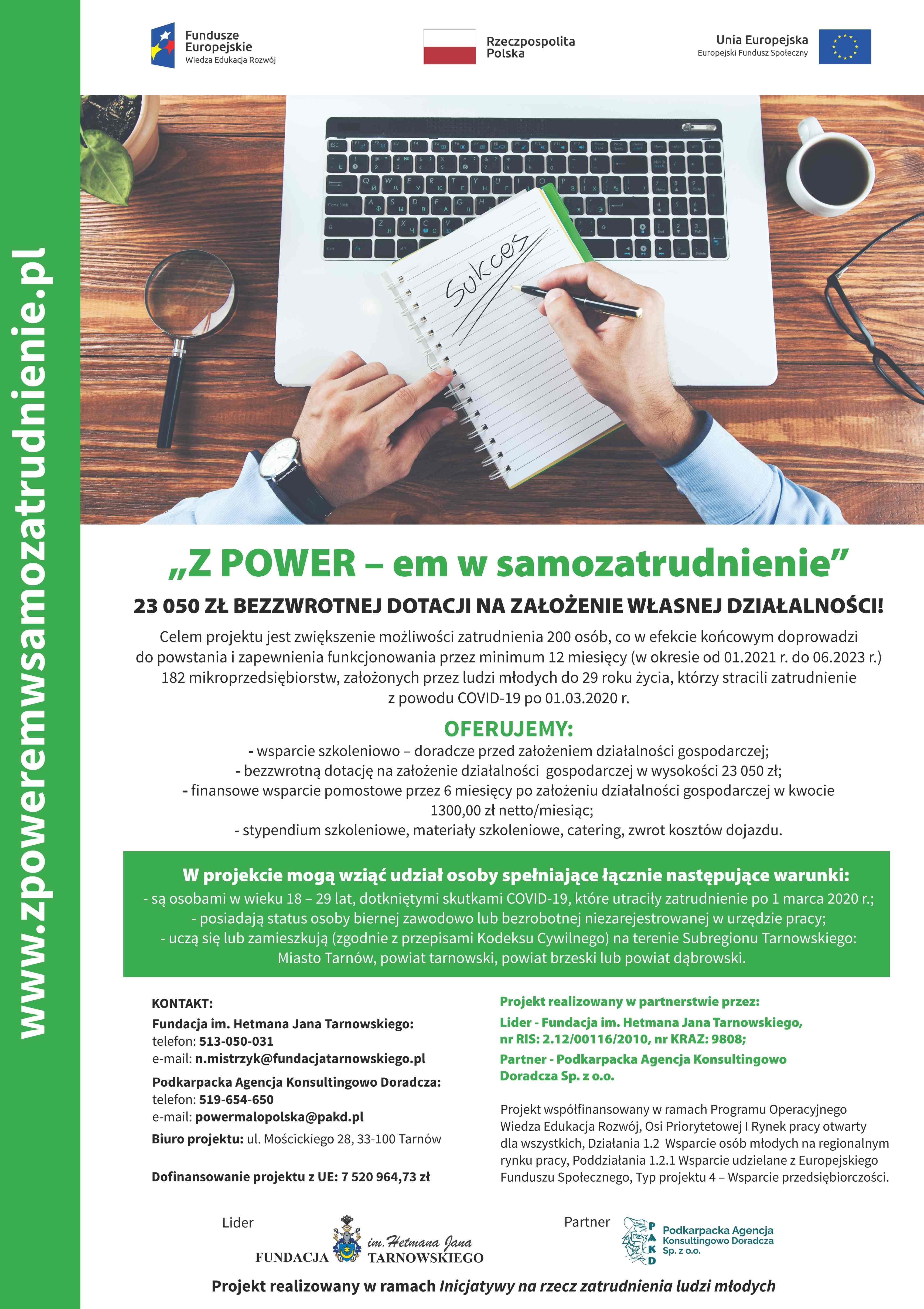 Z POWEREM W SAMOZATRUDNIENIE plakat Rekrutacja  do projektu Z POWER em w samozatrudnienie