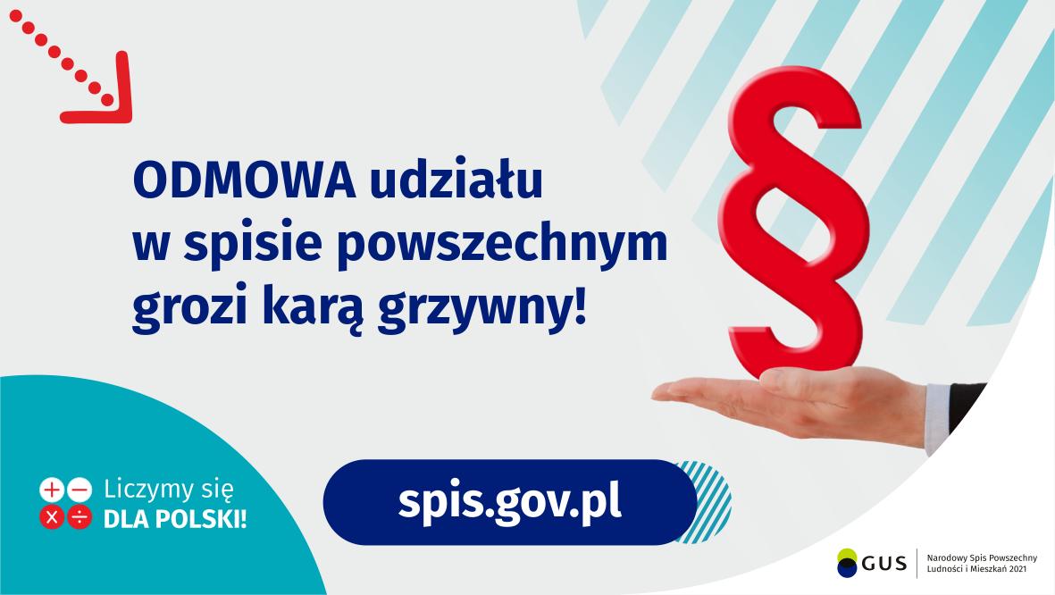 spisz sie jesli nie chcesz zaplacic grzywny <font color=r />Dyżur spisowy NSP2021 w Urzędzie Miejskim w Dąbrowie Tarnowskiej   pozostało już tylko 8 dni!</font>